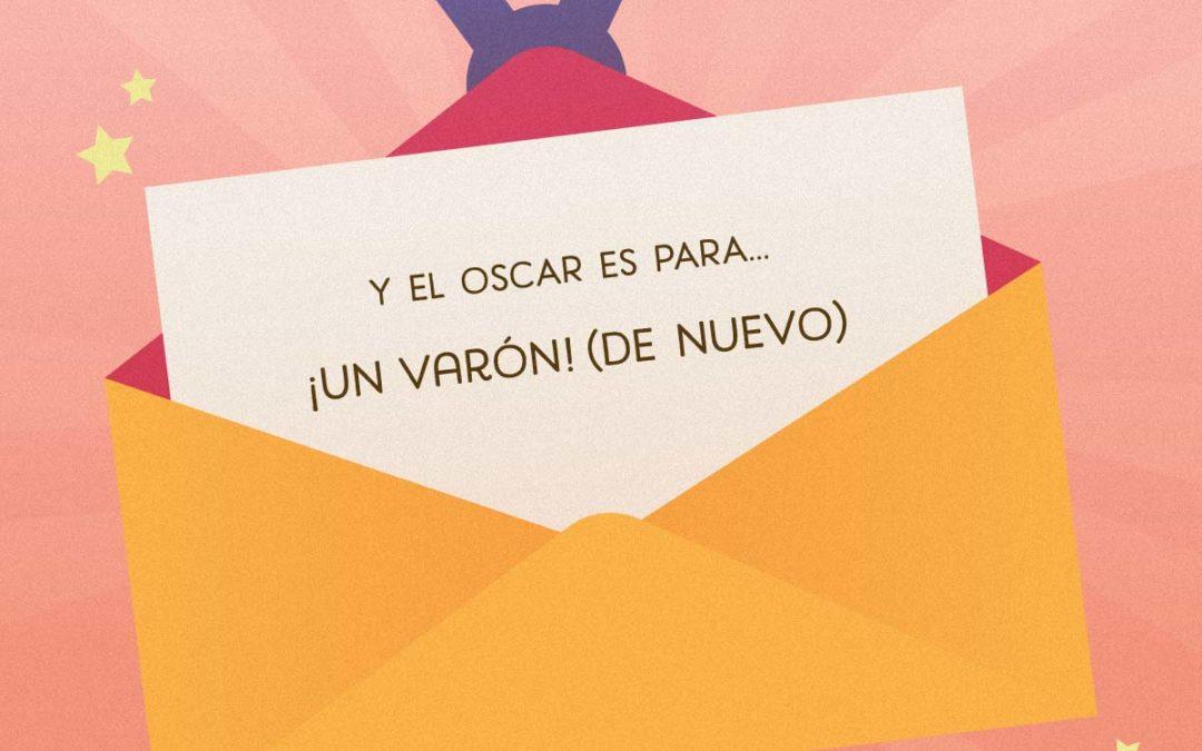 """Del dicho al hecho: sobre la """"falta de vaginas"""" en los Premios Óscar"""